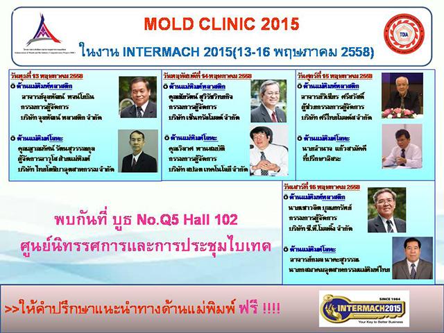 news-20150420-2