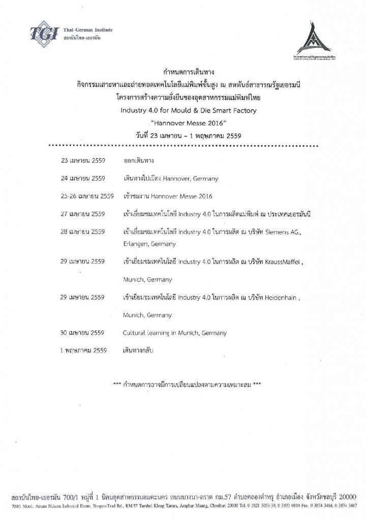 Document-page-002-1