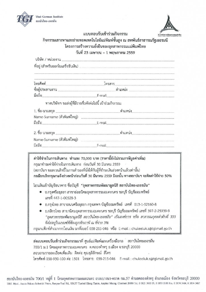 Document-page-003-1