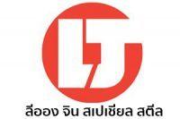 LeongJin-Logo-300